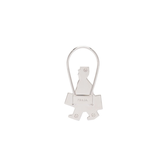 Prada Metal keychain with logo 2