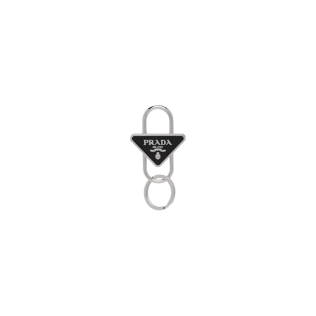 Prada Metal Keychain 1
