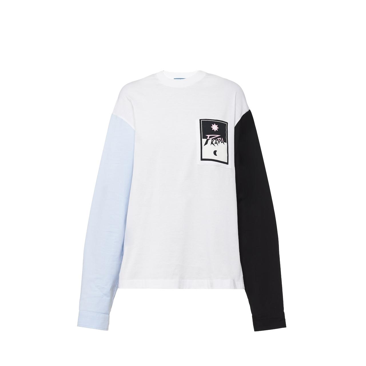 Prada 平纹针织和府绸T恤 1
