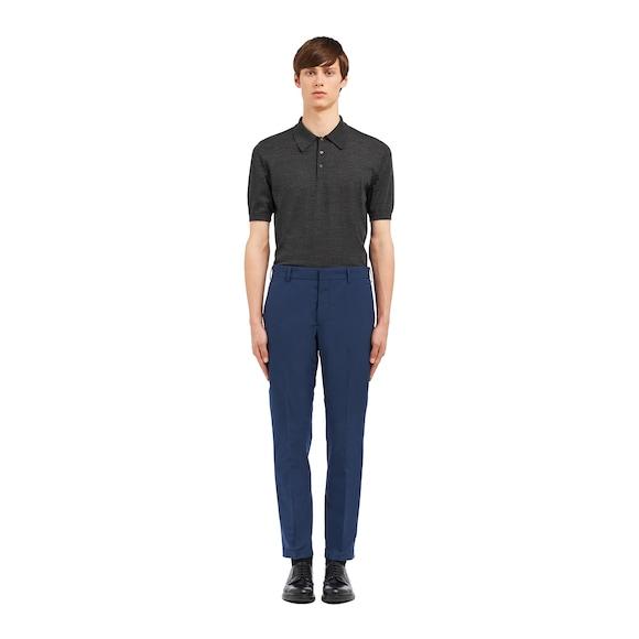 Prada 棉质府绸长裤 3