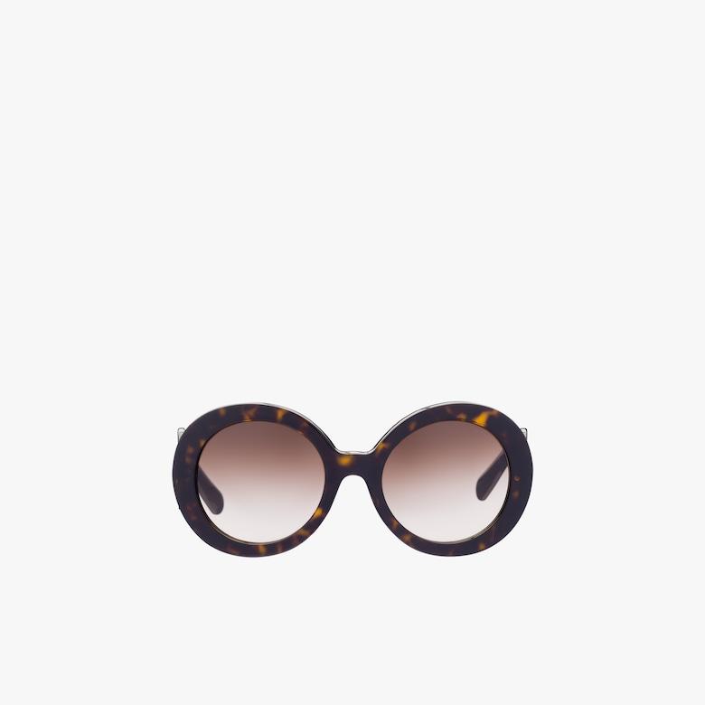 Prada Minimal Baroque Eyewear
