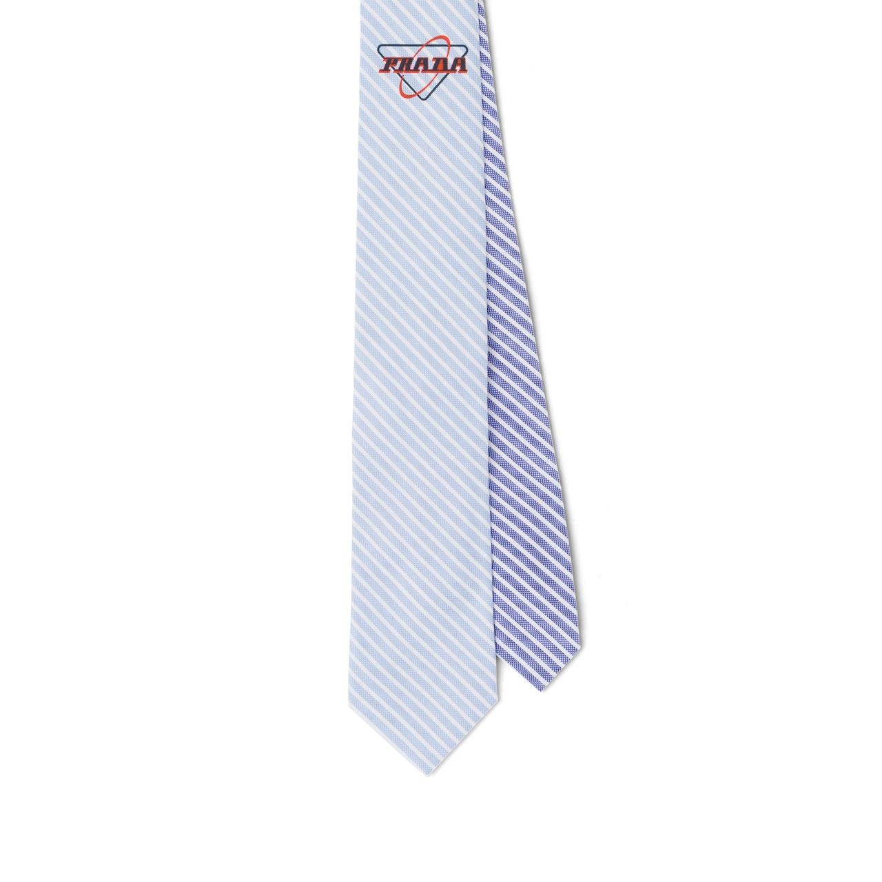Prada 牛津布领带 1