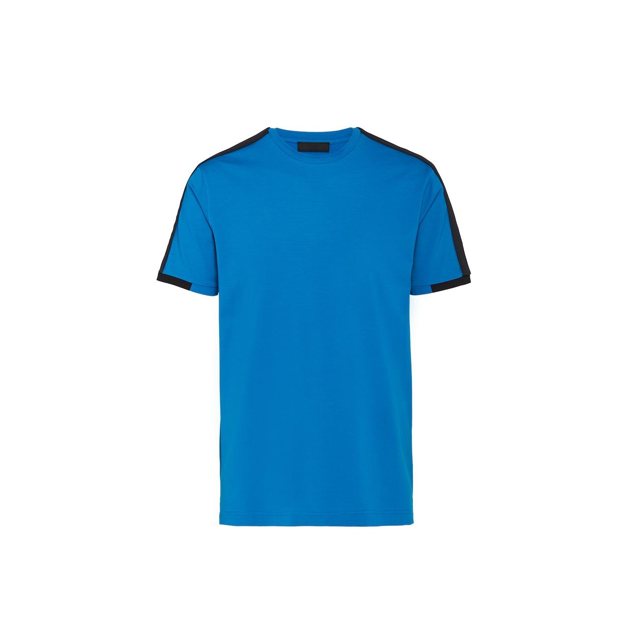 Prada 针织嵌饰T恤 1
