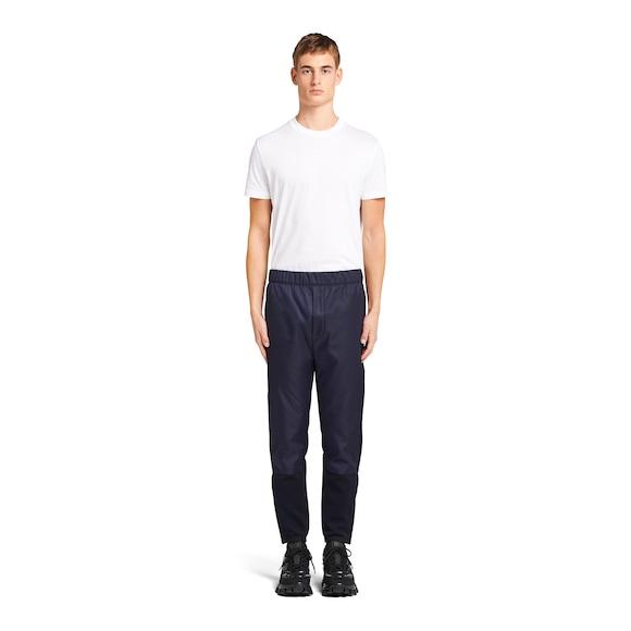 Prada 棉质长裤 3